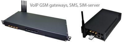Compact SMS-gateway All-In-One